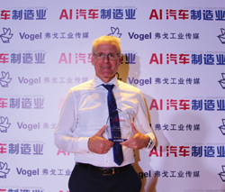 STUDER wins award in China
